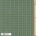 Изображение для категории Japanese fabric 1970-scotch