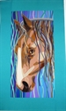 """Изображение """"Лошадь"""""""