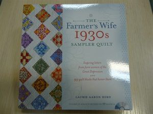 Изображение The Farmer's wife 1930s sampler quilt